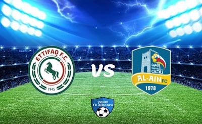 مشاهدة مباراة العين السعودي والاتفاق بث مباشر اليوم 3-2-2021 في الدوري السعودي.