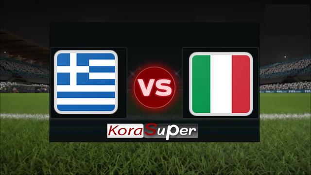 اليوم مشاهدة مباراة ايطاليا واليونان بث مباشر 08-06-2019 السبت