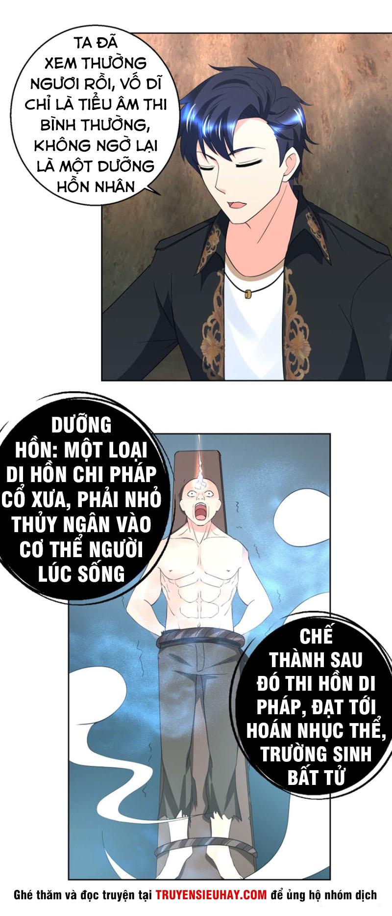 Vú Em Là Cổ Tiên chapter 42 video - Upload bởi truyensieuhay.com