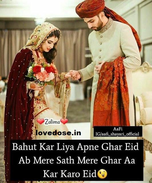 girlfriend love fb status dp