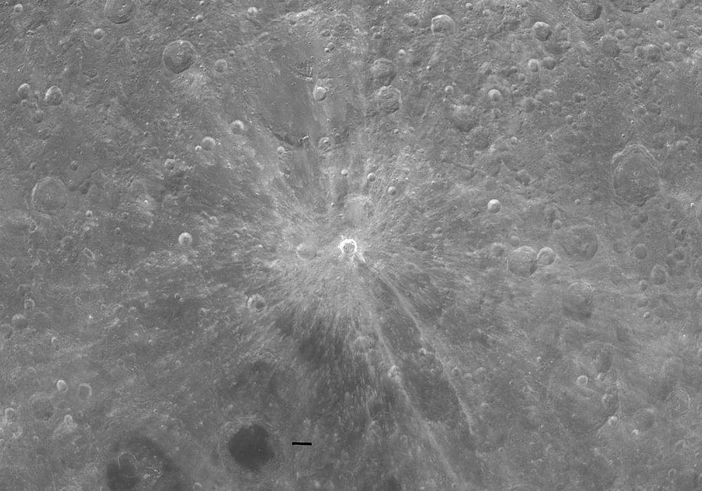 Giordano Bruno crater.