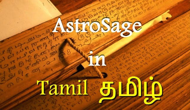World's number one astrology portal, AstroSage is now available in Tamil too; that too for free!