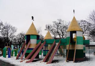 Павлоград. Детский парк