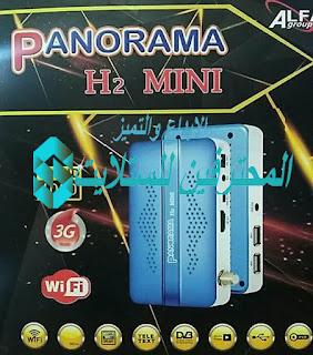 احدث ملف قنوات بانورما  Panorama H2 MINI V2