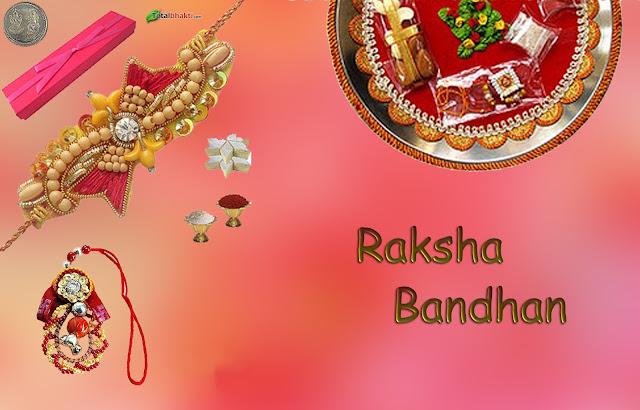 raksha bandhan images in tamil