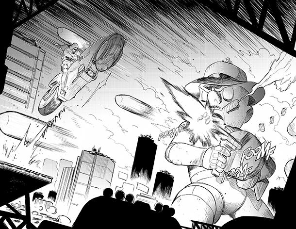 Future State: Gotham #1 - 1