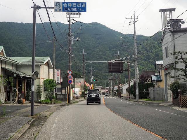 会津西街道