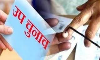 मल्हनी विधानसभा उपचुनाव की तैयारी में जुटी भाजपा | #NayaSaveraNetwork