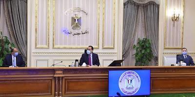 عاجل :وزير المالية يُصدر قواعد صرف «العلاوة والحافز» للعاملين بالدولة