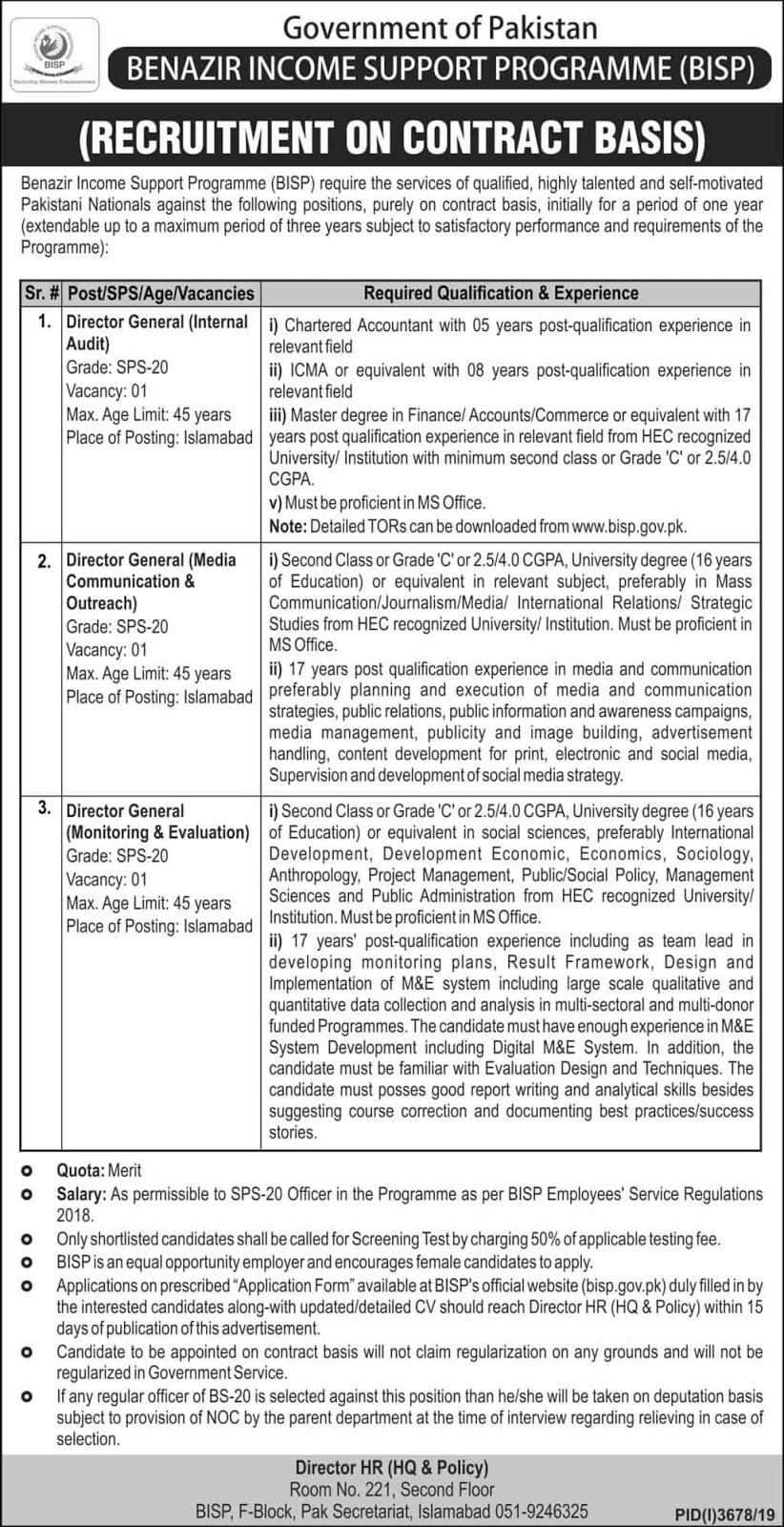 Jobs in Benazir Income Support Programme BISP 2020