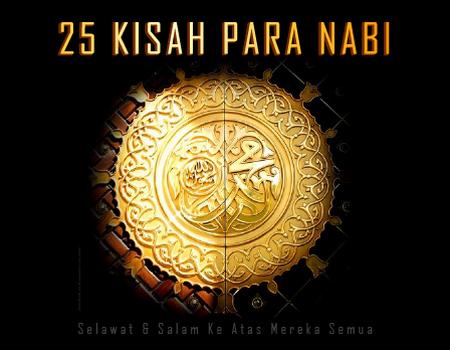 Ebook Kisah 25 Nabi Dan Rasul