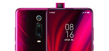 Xiaomi Redmi K20 Pro Quick Review