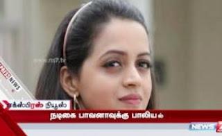 Express News 6:00 PM | 19-02-2017 News 7 Tamil