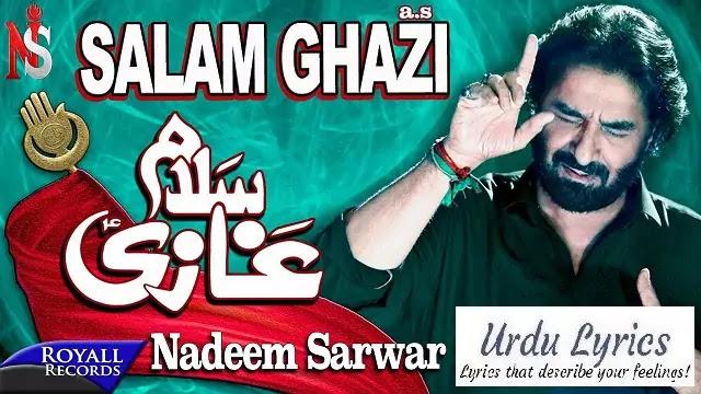 Salam Ghazi Noha Lyrics - Nadeem Sarwar