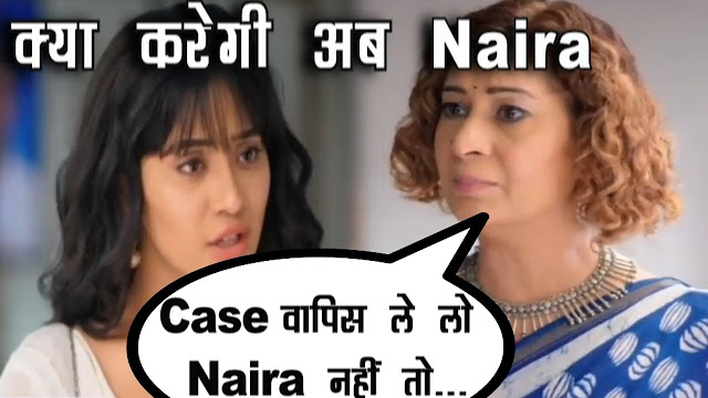 Big Twist : Damini cracks ugly deal with Naira challenges to separate Kartik and Naira in YRKKH