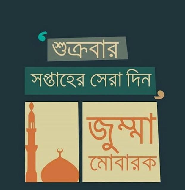 ইসলামিক লেখা  প্রোফাইল পিকচার 2020