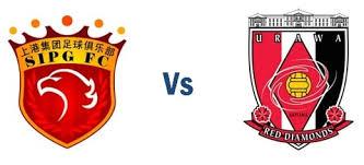 مشاهدة مباراة اوراوا ريد دياموندز وشنغهاي بث مباشر بتاريخ 17-09-2019 دوري أبطال آسيا