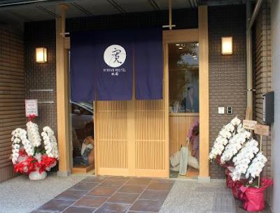 Dormire in Giappone spendendo poco