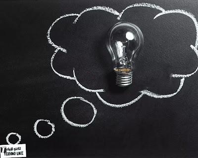 ما هي أهداف موقع الويب الخاص بك؟