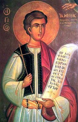 Άγιος Ιωάννης ο Νεομάρτυρας από τη Μονεμβασιά, μνήμη 21 Οκτωβρίου
