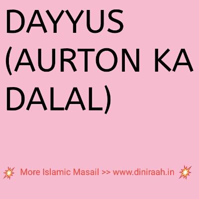DAYYUS (AURTON KA DALAL) - www diniraah in