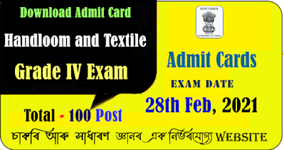 Download Admit Card for Handloom and Textile Grade IV Exam
