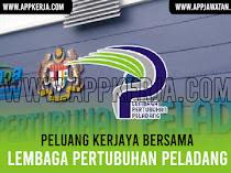Jawatan Kosong di Lembaga Pertubuhan Peladang (LPP)
