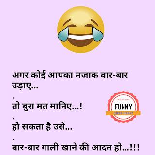 funny non veg jokes