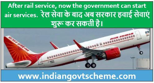 start+air+services