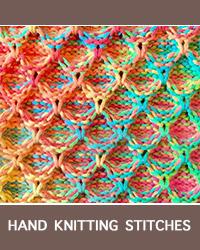 The Art of Knitting, Trellis Slip Stitch Pattern