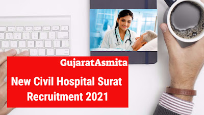 New Civil Hospital Surat Recruitment 2021 | Apply For Medical Officer And Other Post