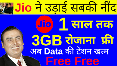 Jio Daily 3GB Data Free for 365 Days