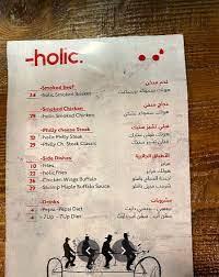 مطعم هوليك