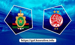 مشاهدة مباراة الوداد ضد الجيش الملكي 10-05-2021 بث مباشر في الدوري المغربي