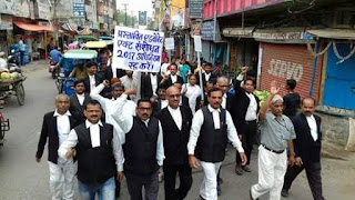 law-commission-protest