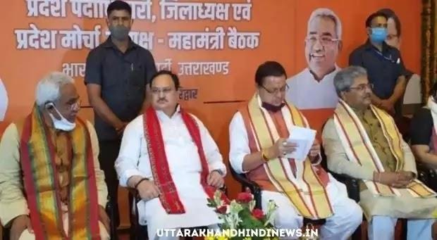 Uttarakhand Election 2022 : धर्मनगरी से निकलेगा देवभूमि में जीत का रास्ता, जेपी नड्डा ने कार्यकर्ताओं को दिया विजयी मंत्र