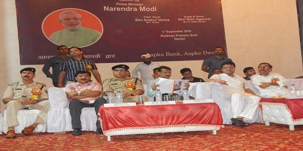 banking-system-ke-aur-karib-lane-ka-sabse-utaam-prayash-nitin-agrwaal