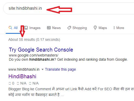 blog ko google search में index कैसे करे?