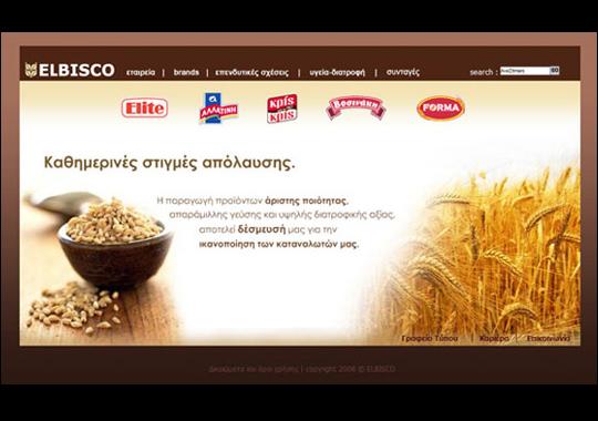 Η ELBISCO ζητά Προωθητή Πωλήσεων bcb1a5694a3