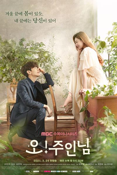 DOWNLOAD: Oh My Ladylord Season 1 Episode 1-6 [Korean Drama]