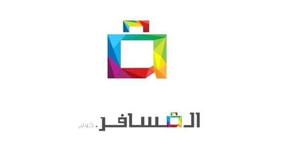 موقع المسافر و كود خصم المسافر 2019