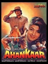 Ahankaar (1995)