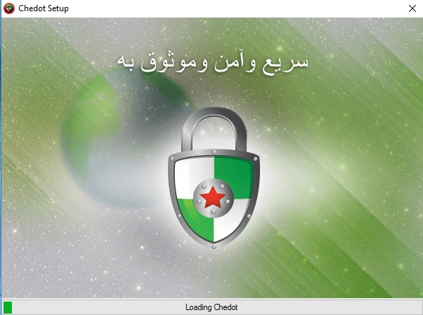 Download Chedot Browser 2018 Arabic