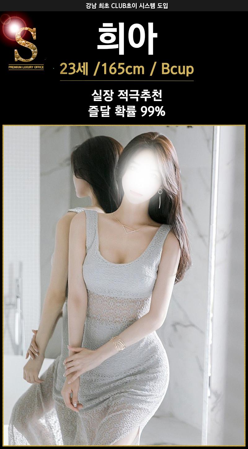 %25ED%259D%25AC%25EC%2595%2584.jpg