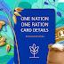 एक राष्ट्र एक राशन कार्ड बारे में पुरी जानकारी हिन्दी |One Nation One Ration Card Details