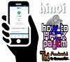 Paytm wallet hack 2021 Give unlimited money on paytm wallet 2021 Pay unlimited paytm wallet.Spoof paytm apk download.