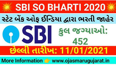 SBI Specialist Cadre Officer & Dy. Manager Recruitment 2020