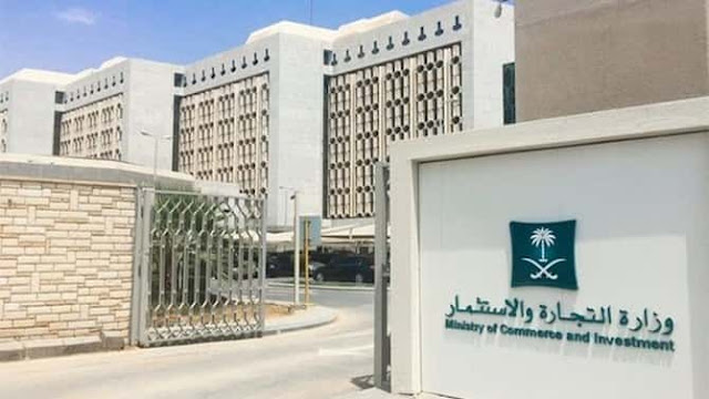 Displayed Prices tags in Saudi Arabia must include VAT - Commerce Ministry - Saudi-Expatriates.com