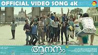 Watch Aanandam Dooreyo full Video Song Watch Online Youtube HD Free Download
