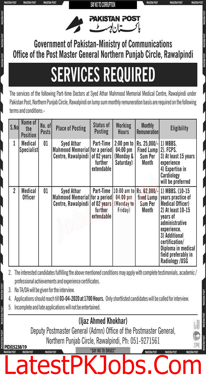 Pakistan Post Office Jobs 2020 Advertisement
